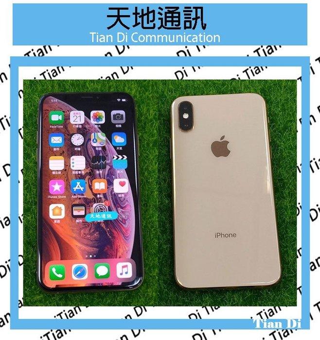 《天地通訊》Apple iPhone XS Max 64G 6.5吋 人像光線功能  IP68防水防塵 全新供應※