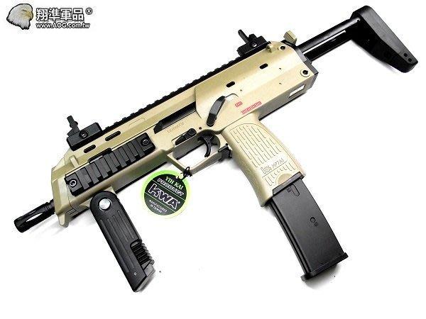 【翔準軍品AOG】KWA 瓦斯槍 MP7 沙 AI GBB 生存遊戲 D-06-5-01A