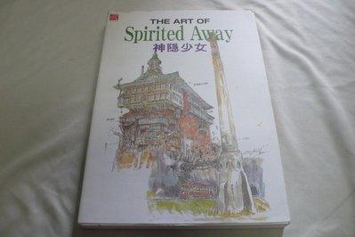 【兩手書坊Y4】神隱少女  THE ART OF Spirited Away