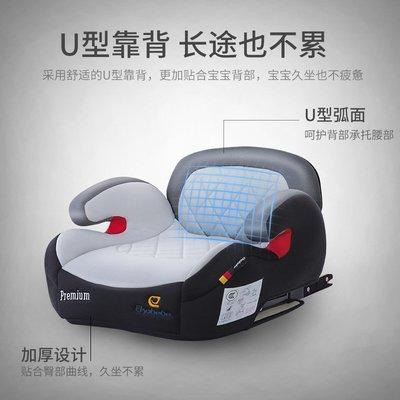 兒童安全座椅德國怡戈3-12歲汽車用兒童寶寶安全座椅增高墊車載便攜簡易ISOFIX車載座椅