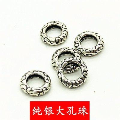 JM精品 #S925銀泰銀復古車輪珠 大孔 吊墜掛繩 手鏈項鏈手工DIY配件飾品