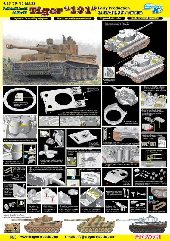 [五星上將] Dragon1/35德軍Tiger I 131 s.Pz.Abt.504 Tunisi [代工客製化]