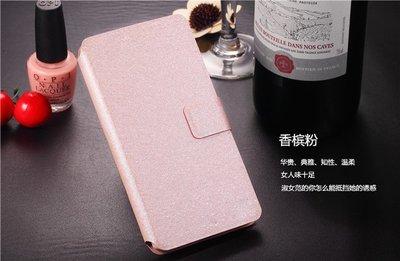【GooMea】3免運 Nokia 2 5吋 蠶絲紋 皮套站立 香檳粉插卡 保護殼 手機殼手機套 保護套