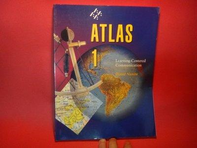 【愛悅二手書坊 20-12】Atlas1: Learning-Centered Communication