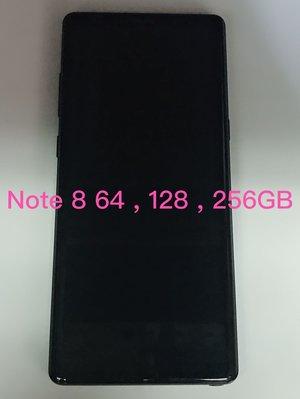 ❤️三星Samsung Galaxy Note 8 6+64GB香港行貨99%新6.3吋大屏幕指紋解鎖雙卡LTE防水4G聽收音機歡迎換機請直接打比我128❤️