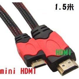 高 mini HDMI to HDMI  公對公  小轉大 訊號線 轉接線 雙磁環 24K