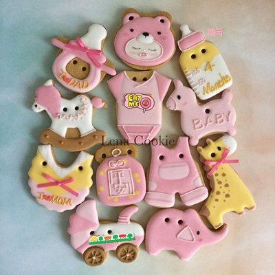可接急單 女寶寶 12片 收涎餅乾 糖霜餅乾 生日禮物 手工/基本款 不挑款(Lena Cokie)