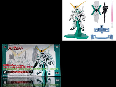B-14 櫃 : UNICORN DESTROY 獨角獸 A款 DX MECHANIC CROSS MODEL 天貴玩具