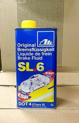 【高雄阿齊】Ate SL.6 DOT4 Brake Fluid ESP 電子車身穩定系統專用煞車油 煞車油 1L