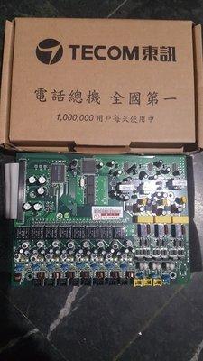 東訊 SD616 DX616 電話主機 專用擴充介面卡 型號DU2211