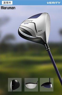 Sarah~ 日本Maruman高爾夫球桿男女士正品verity初學套桿全套 碳素 原裝