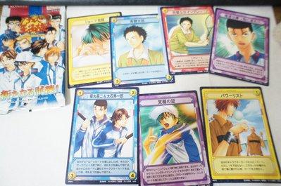 【R的雜貨鋪】【收藏品】網球王子TCG遊戲收藏卡 嶄新試煉 7枚(含包裝袋)
