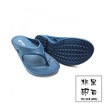 【非黑即白】牛頭牌土豆星球一代-針對足底筋膜炎設計足弓拖鞋/夾腳拖 藍色