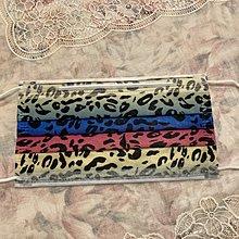 丰荷 成人平面口罩 酷炫豹紋(一包十入)