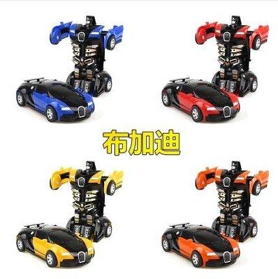 變形玩具金剛5 兒童男孩大黃蜂一鍵慣性撞擊PK汽車機器人非遙控ZJ1H13619