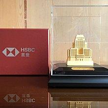 100%全新HSBC Gold-plated 1935 HSBC Main Building