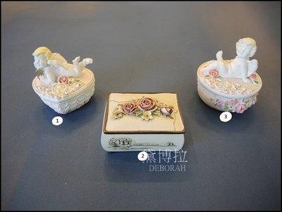 高雄.黛博拉家飾 .鄕村風愛心圓型方型天使玫瑰珠寶盒首飾盒小物置物盒收納盒結婚用品擺飾送禮(三款)