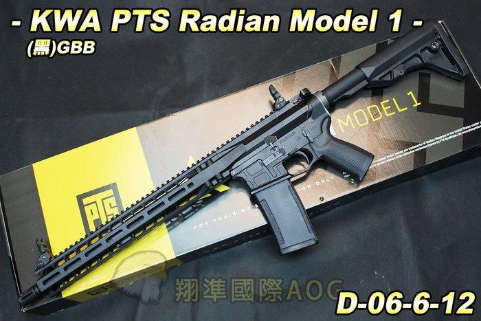 【翔準軍品AOG】KWA PTS Radian Model 1 GBB 瓦斯槍 突擊步槍 生存遊戲 D-06-6-12