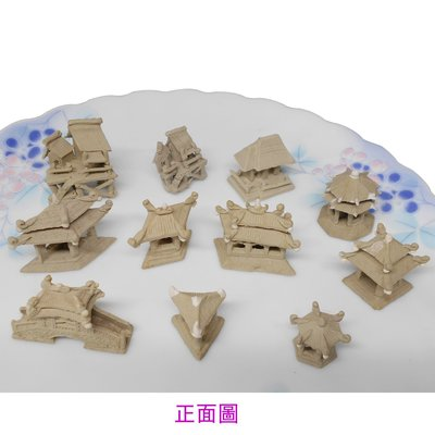 大陸石灣陶手工雕塑小人國之中國風茅屋古亭迷你系列景物飾品11入組 (CW-011A )免運費