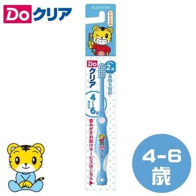 【seven 健康小舖 】【日本 三詩達 巧虎兒童牙刷4-6歲(藍色)】產地德國