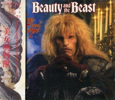 《絕版專賣》美女與野獸 / Beauty And The Beast 電視原聲帶 (美版.無IFPI.側標完整)
