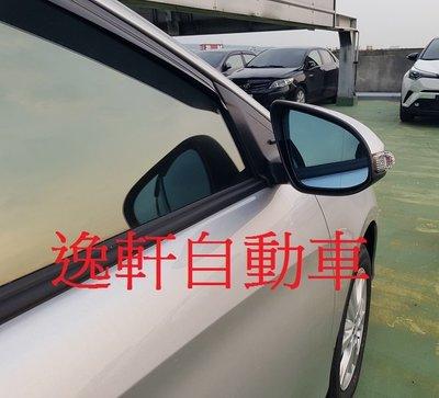 (逸軒自動車)2014~2020 VIOS YARIS光學廣角藍鏡 雙曲面 防眩一組2片