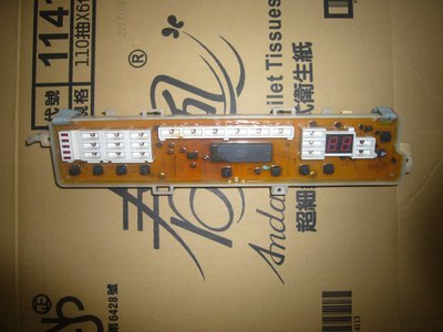東芝洗衣機電腦板 AW-G9950S 基板 IC板 只賣1200元哦!