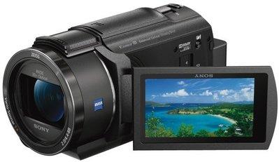 九晴天 租攝影機、攝影機出租、租DV、租鏡頭 出租~SONY FDR-AX40 (4K)