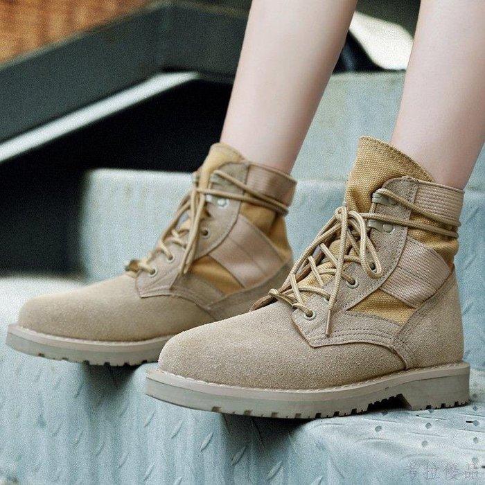 日和生活館 戰狼同款大碼馬丁靴情侶戶外高幫沙漠工裝鞋女戰靴復古潮男靴子 795S88