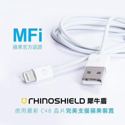 蘋果認證《原廠正貨》iPhone充電線 Apple充電線 犀牛盾 1米2米 iPhone線 USB-A傳輸線【保固1年】