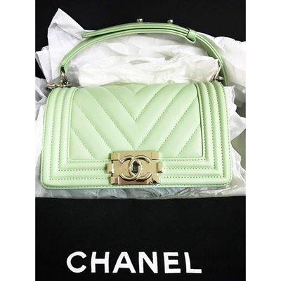 Boy Chanel 20 超搶手哈密瓜粉綠