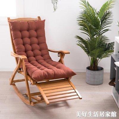 搖椅成人午睡椅躺椅摺疊午休逍遙椅家用搖搖椅陽台休閒老人實木椅