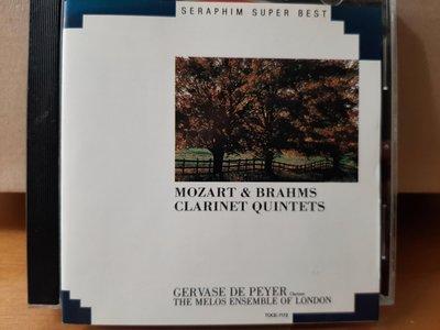 Peyer,Melos Ensemble London,Mozart/Brahms-Clarinet Quintet派耶單簧管演繹莫扎特&布拉姆斯-單簧管五重奏