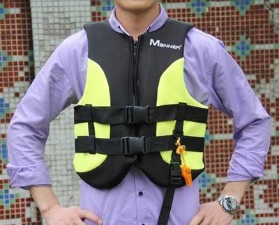 【短款貼身救生衣-成人款-S/M/L/XL/XXL-1套/組】潛水材料+EPE 兒童成人救生衣超強浮力-76033