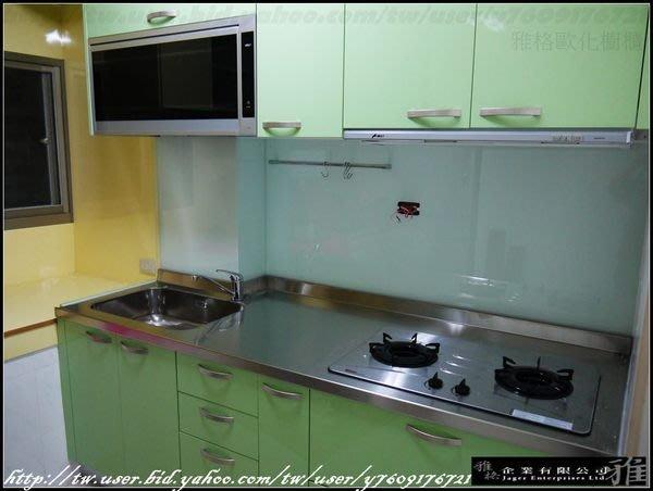 【雅格廚櫃】工廠直營~廚具、流理台、豪山、林內、烤漆強化玻璃、不鏽鋼檯面