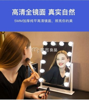 LED化妝鏡梳妝台ins網紅led化妝鏡帶燈泡的鏡子專業台式超大號智慧補光方形全館免運