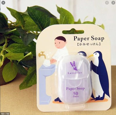 紙肥皂 一盒50枚 薰衣草香味 ~攜帶方便,隨時做好清潔防疫準備