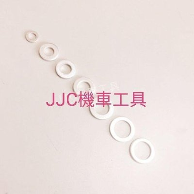 JJC機車工具 加厚型2mm 機油螺絲 加大機油螺絲尺寸 內徑 14mm 現貨供應
