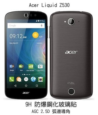 *PHONE寶*Acer Liquid Z530 H+ 防爆鋼化玻璃保護貼9H 2.5D弧邊導角