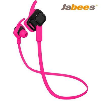【3C工坊】Jabees BeatING 藍牙4.1運動型防水耳機(桃紅色)
