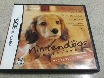NDS 任天狗 臘腸犬與夥伴們 ninten dogs (日版) 3DS可玩