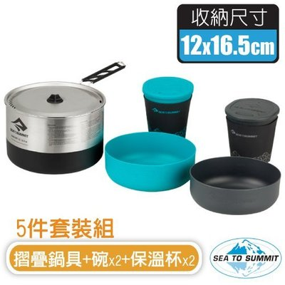 大里RV城市【澳洲Sea To Summit】不鏽鋼單人套鍋組湯鍋1.2L+保溫杯+碗 STSAPOTSIGSET1.1