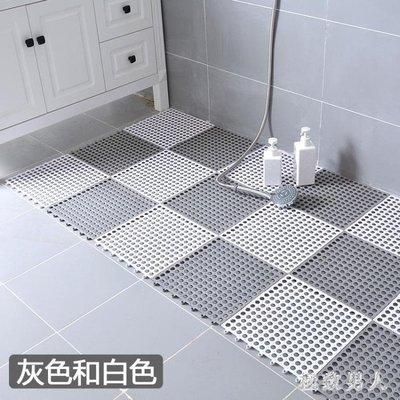 浴室防滑墊淋浴房家用洗澡間衛生間地墊墊子廁所拼接隔水防水鏤空止滑墊 LJ7805