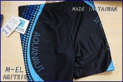 KINI-奧可那褲送泳帽-台灣製AQ17210-萊卡大男泳褲-時尚黑冰藍紋-五分款-M-EL特價550元