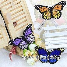 『ღIAsa 愛莎ღ手作雜貨』手工DIY刺繡布貼蝴蝶貼佈繡衣服貼佈貼花補丁貼補洞貼修補補花