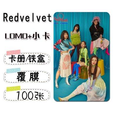 促銷特惠 Red Velvet周邊小卡100張不同3寸lomo自制拍立得卡貼 系列三