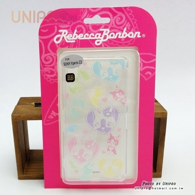 【UNIPRO】SONY Xperia Z2 清新瑞貝卡 Rebecca bonbon 透明軟殼 TPU 手機殼