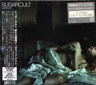 K - SUGARCULT - Lights Out - 日版 +2BONUS Limited Edition  NEW