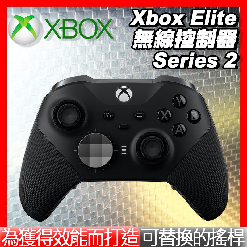 Microsoft 微軟 ► Xbox One Elite Series 2 無線控制器 菁英版 手把 搖桿 黑色
