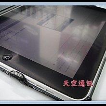 @摩比通訊@平板 亮面保護貼 APPLE iPad PRO 9.7,iPad PRO 12.9,iPad AIR